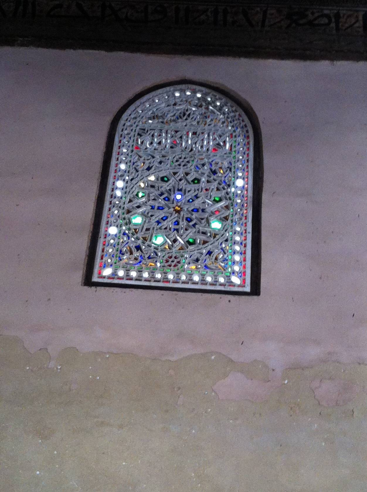 stucco window:Islamic Cairo_1